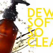 True Botanicals Releases Its Pre Cleanse & Now I'm OBSESSED With A Product I Didn't Know I Needed! Plus, A Deal for New Customers!